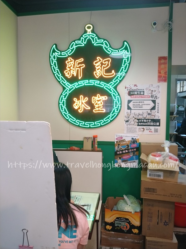 f:id:travelhongkongmacau:20210528135452j:plain