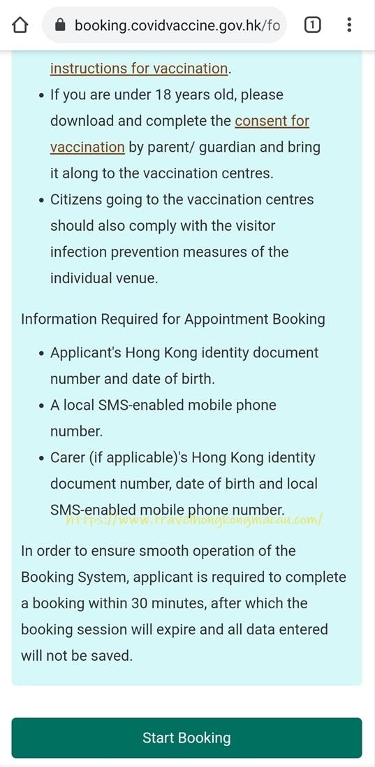 f:id:travelhongkongmacau:20210529013728j:plain
