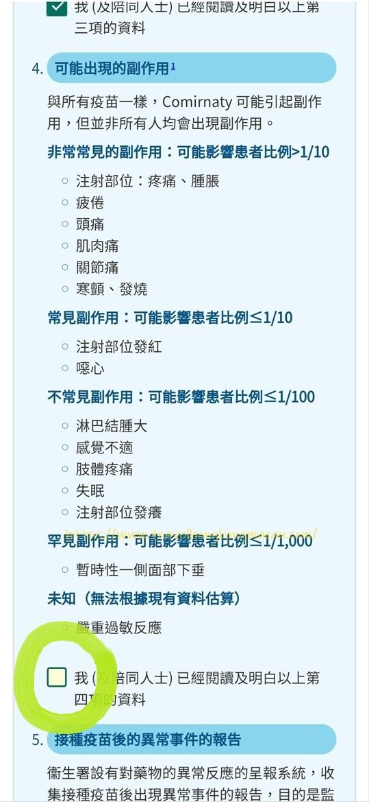 f:id:travelhongkongmacau:20210529014905j:plain
