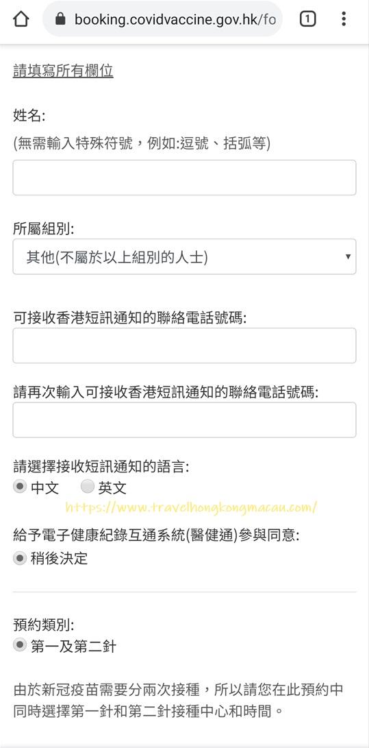 f:id:travelhongkongmacau:20210529015754j:plain