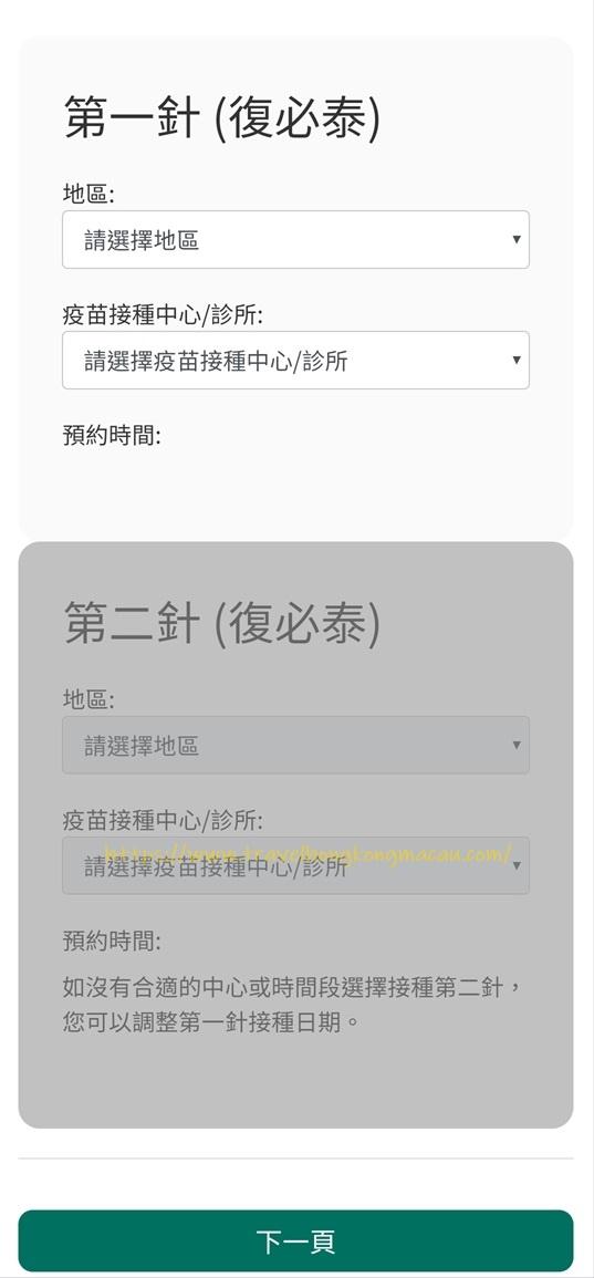 f:id:travelhongkongmacau:20210529020108j:plain