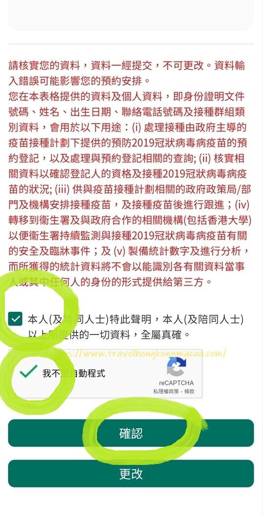 f:id:travelhongkongmacau:20210529020543j:plain