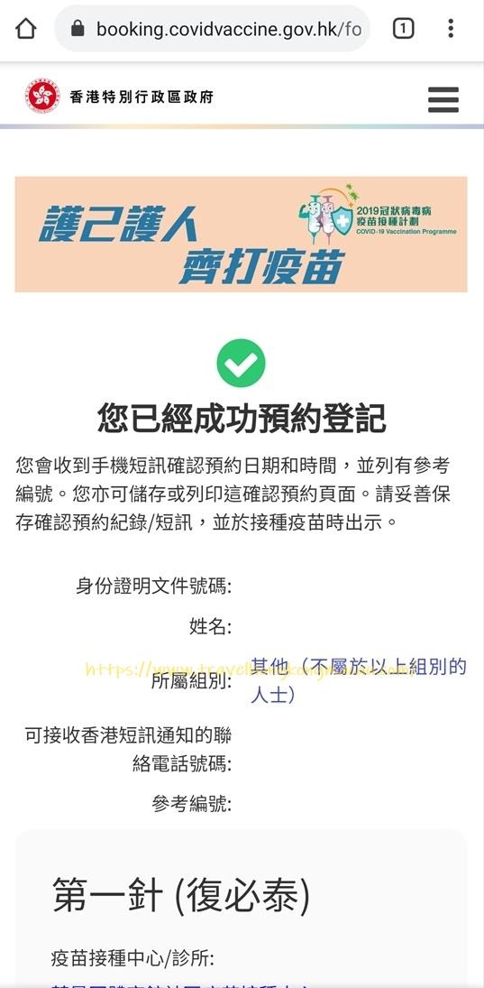 f:id:travelhongkongmacau:20210529020659j:plain