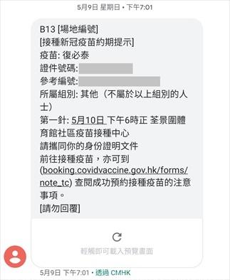 f:id:travelhongkongmacau:20210530095818j:plain
