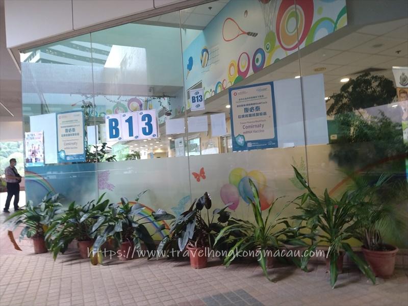 f:id:travelhongkongmacau:20210530141927j:plain