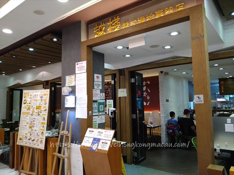 f:id:travelhongkongmacau:20210531174756j:plain
