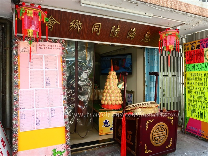 f:id:travelhongkongmacau:20210601132521j:plain