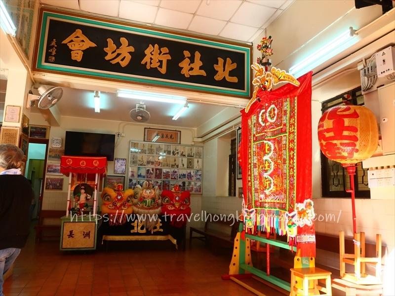 f:id:travelhongkongmacau:20210601132559j:plain