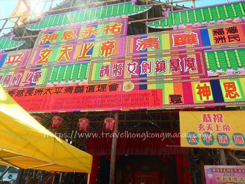 f:id:travelhongkongmacau:20210601132833j:plain