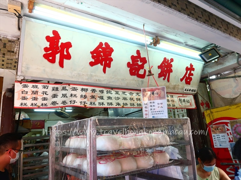 f:id:travelhongkongmacau:20210602123933j:plain