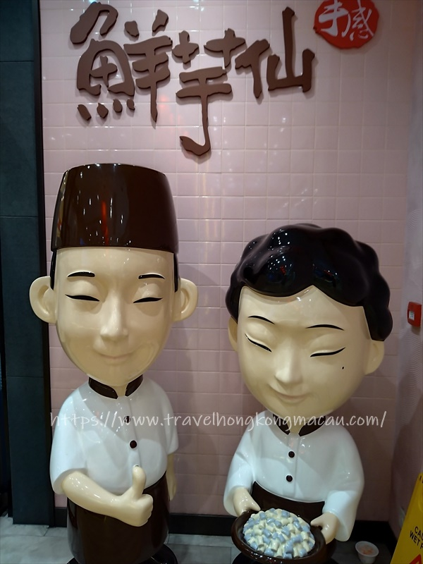f:id:travelhongkongmacau:20210602182108j:plain