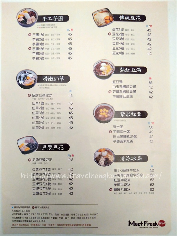 f:id:travelhongkongmacau:20210603164515j:plain