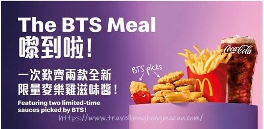 f:id:travelhongkongmacau:20210604160401j:plain