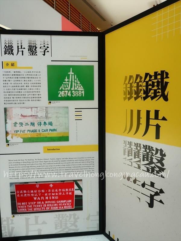 f:id:travelhongkongmacau:20210605083631j:plain