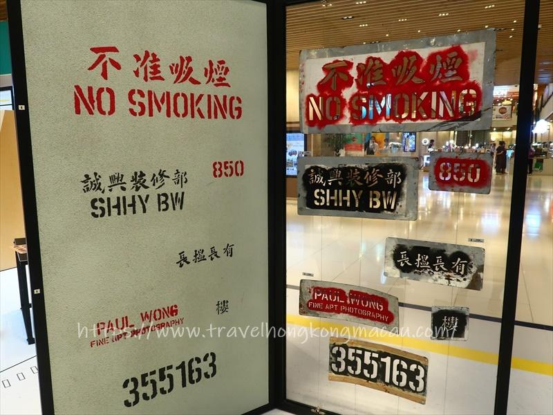 f:id:travelhongkongmacau:20210605083638j:plain