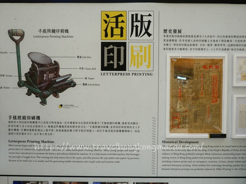 f:id:travelhongkongmacau:20210605084259j:plain