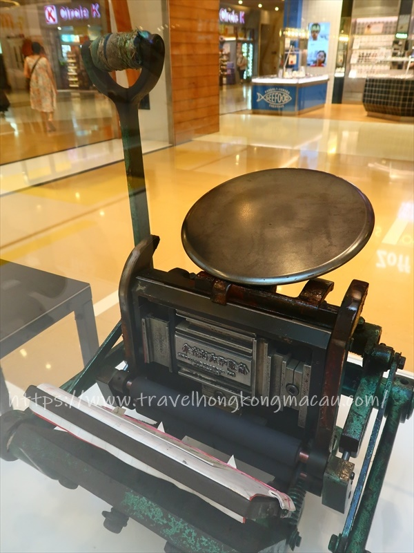 f:id:travelhongkongmacau:20210605084303j:plain