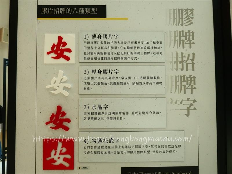 f:id:travelhongkongmacau:20210605085738j:plain