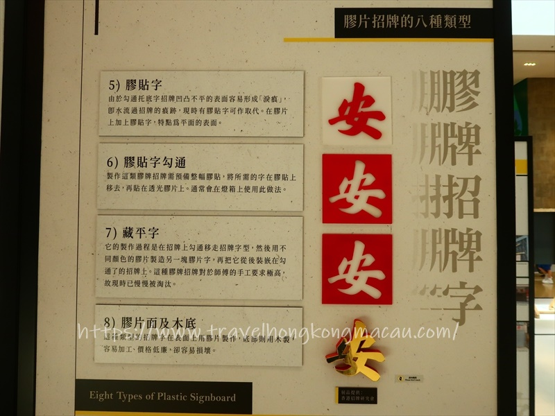 f:id:travelhongkongmacau:20210605085742j:plain