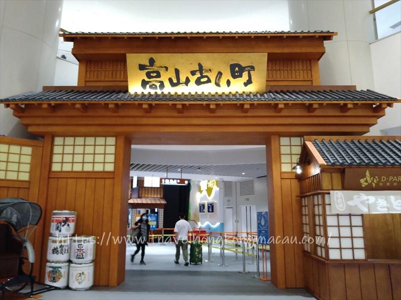 f:id:travelhongkongmacau:20210608231413j:plain