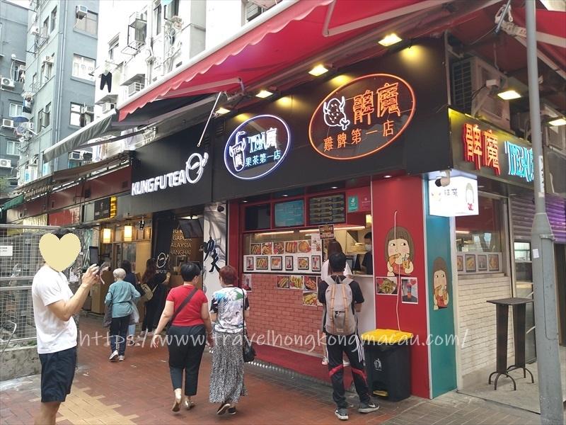 f:id:travelhongkongmacau:20210611111711j:plain