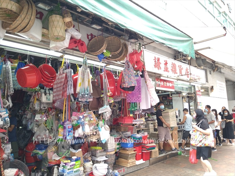 f:id:travelhongkongmacau:20210611112005j:plain