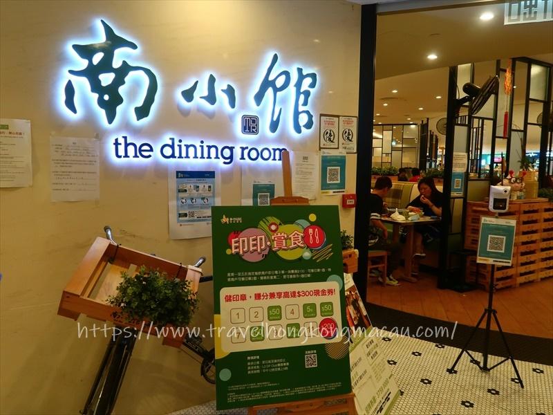 f:id:travelhongkongmacau:20210618181807j:plain