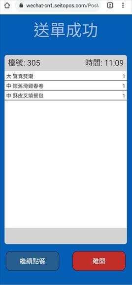 f:id:travelhongkongmacau:20210621115358j:plain