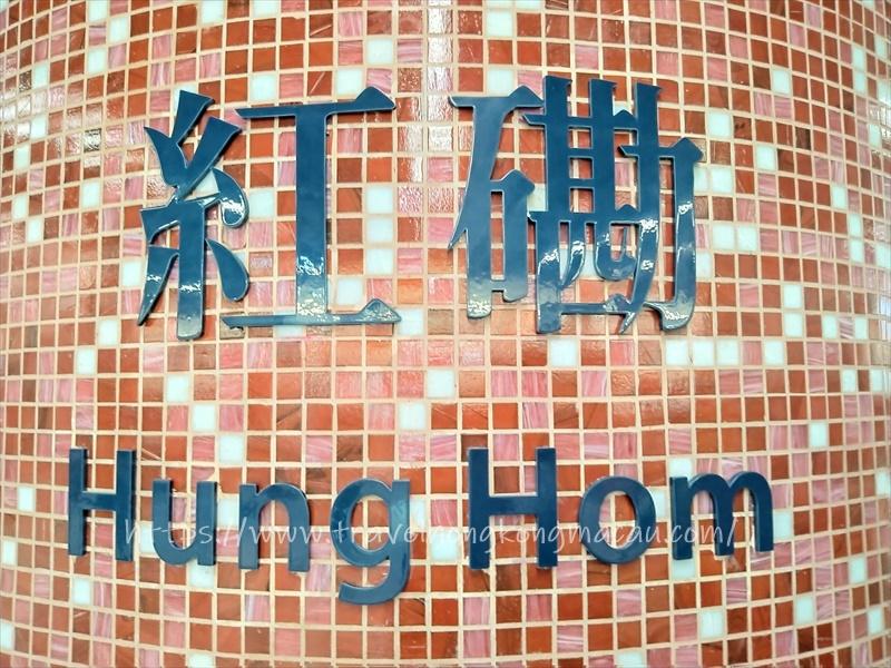 f:id:travelhongkongmacau:20210623000814j:plain