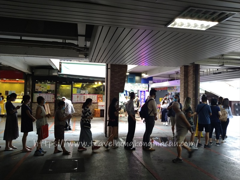f:id:travelhongkongmacau:20210624115836j:plain