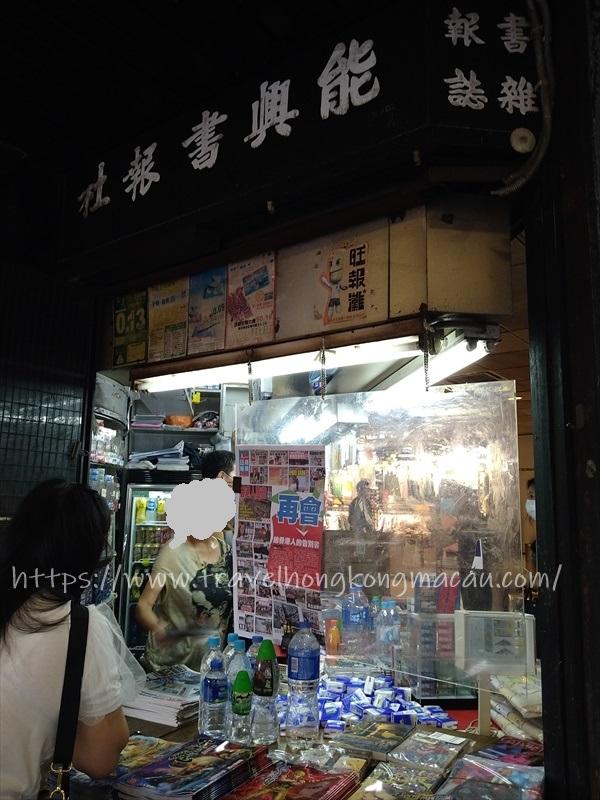 f:id:travelhongkongmacau:20210624121304j:plain
