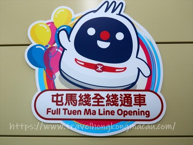 f:id:travelhongkongmacau:20210626224450j:plain