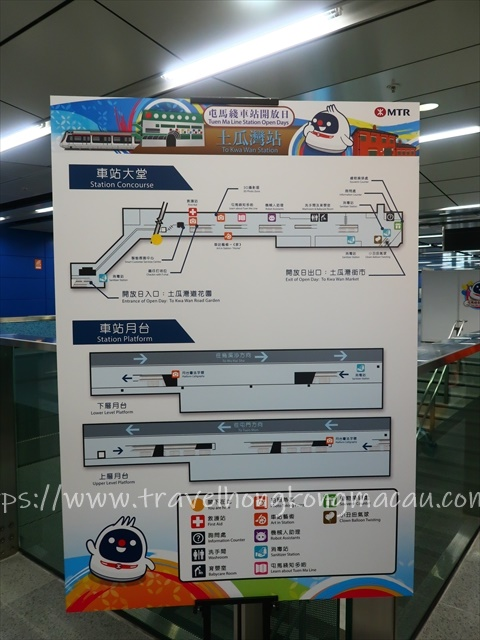 f:id:travelhongkongmacau:20210626224705j:plain