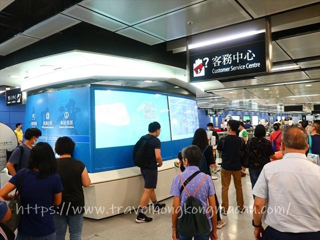 f:id:travelhongkongmacau:20210626224811j:plain