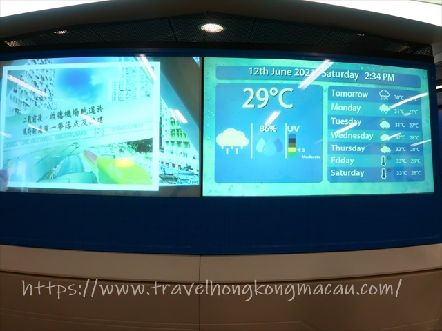 f:id:travelhongkongmacau:20210626224840j:plain