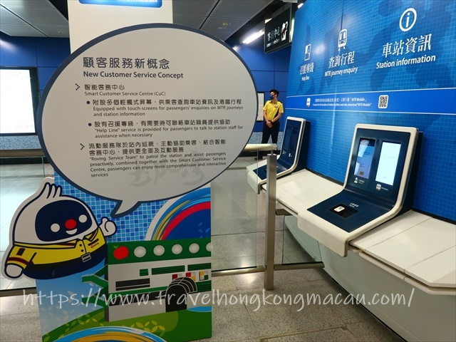 f:id:travelhongkongmacau:20210626224847j:plain