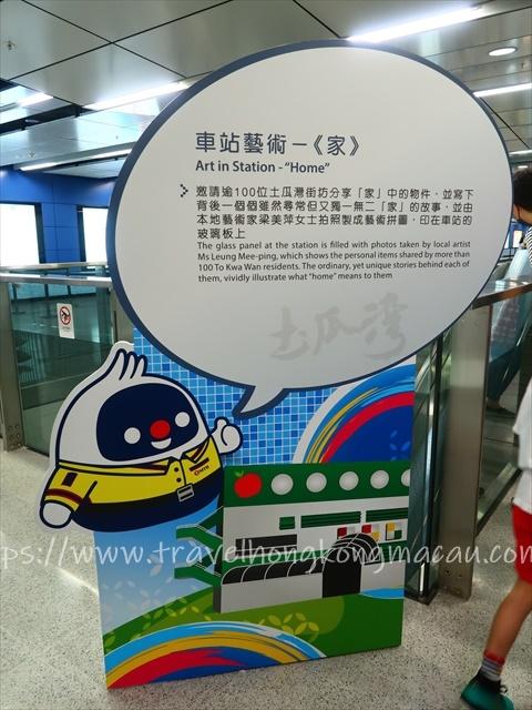 f:id:travelhongkongmacau:20210626225044j:plain