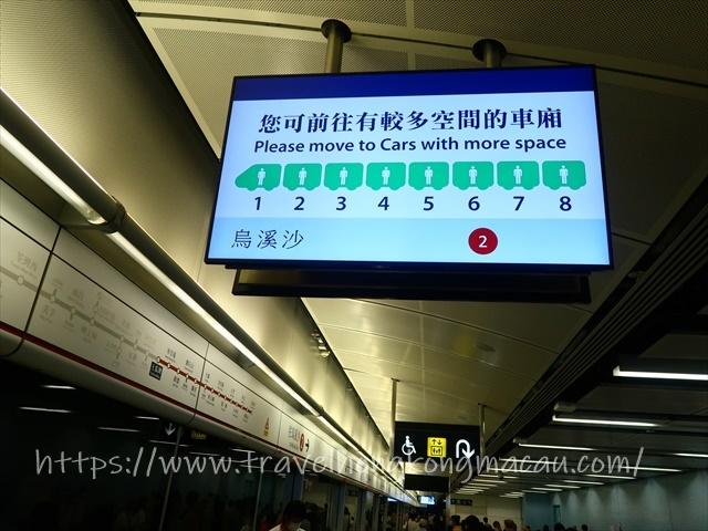 f:id:travelhongkongmacau:20210626231210j:plain