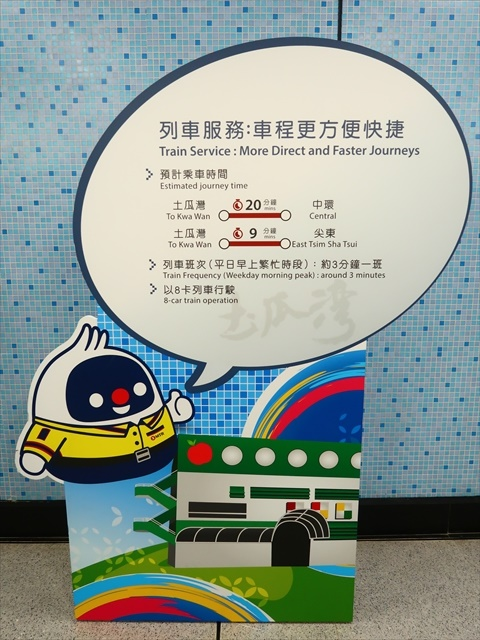 f:id:travelhongkongmacau:20210626231355j:plain