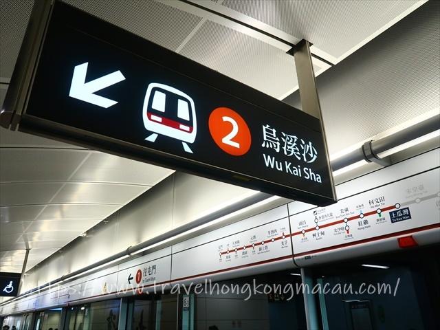 f:id:travelhongkongmacau:20210626232140j:plain