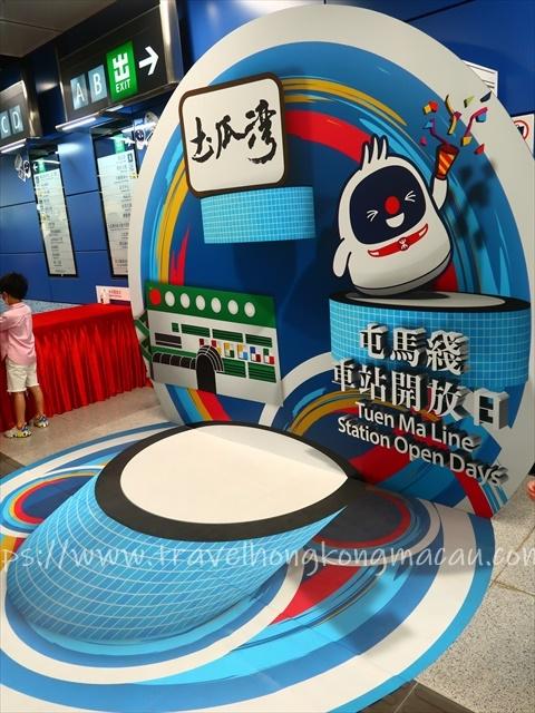 f:id:travelhongkongmacau:20210626232534j:plain