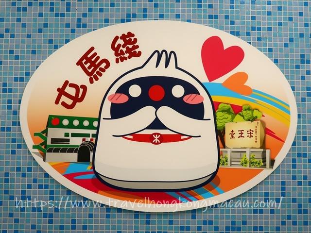 f:id:travelhongkongmacau:20210626233026j:plain
