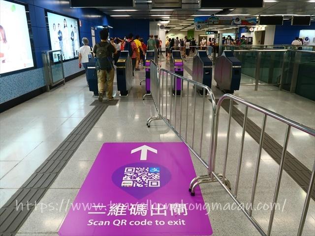 f:id:travelhongkongmacau:20210626233223j:plain