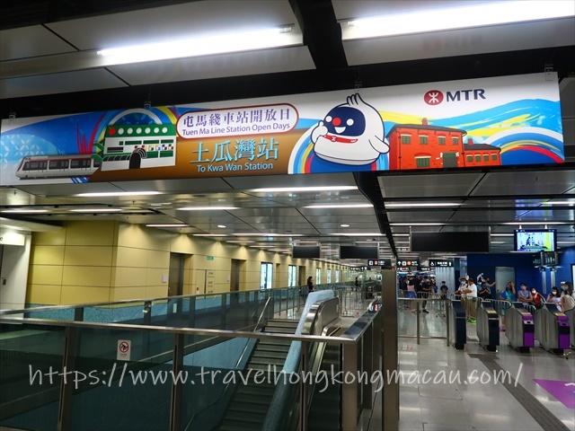 f:id:travelhongkongmacau:20210626233245j:plain