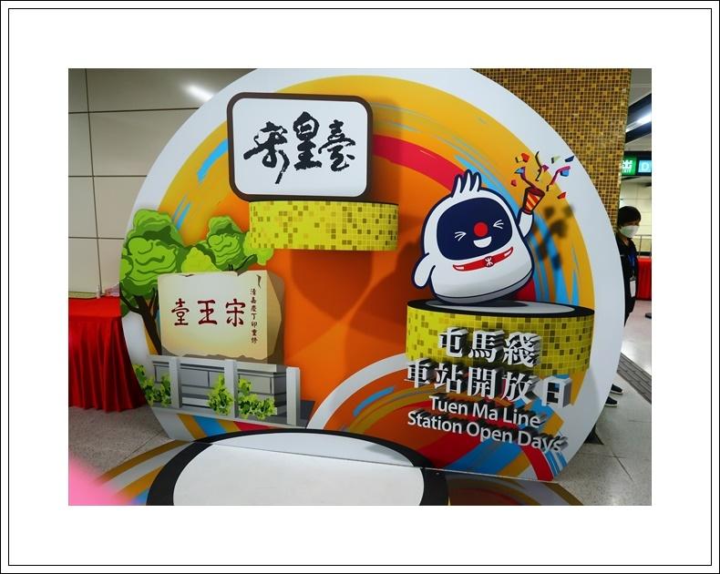 f:id:travelhongkongmacau:20210628110327j:plain