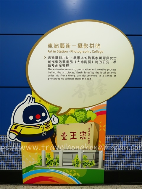 f:id:travelhongkongmacau:20210628114253j:plain