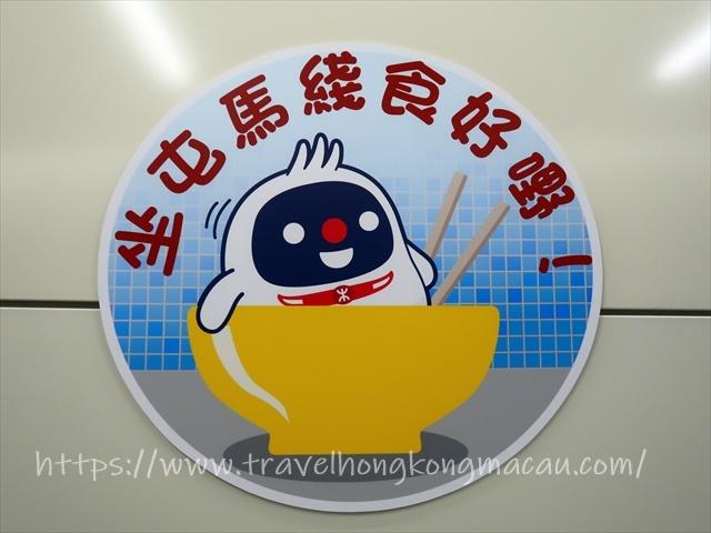 f:id:travelhongkongmacau:20210628114414j:plain
