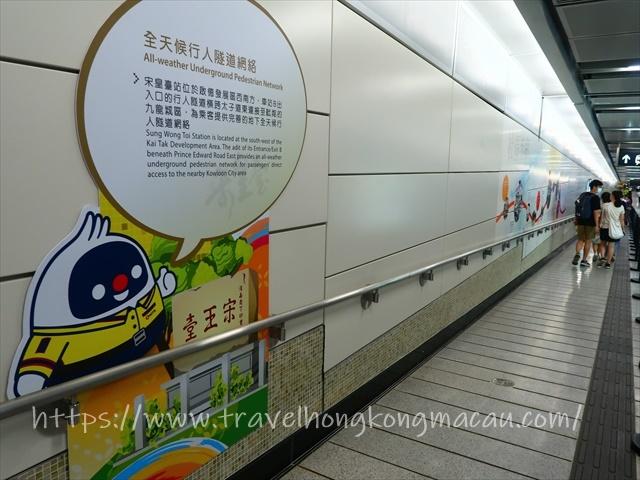 f:id:travelhongkongmacau:20210628114839j:plain