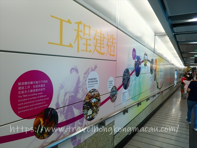 f:id:travelhongkongmacau:20210628114951j:plain