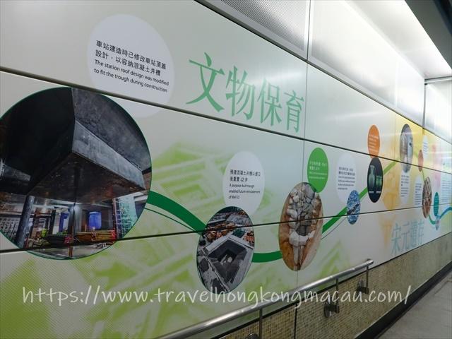 f:id:travelhongkongmacau:20210628114957j:plain